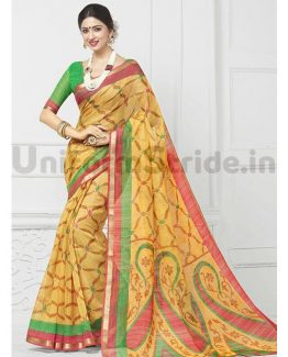 Designer Staff Uniform Sarees Cheap Offer Price SHS88